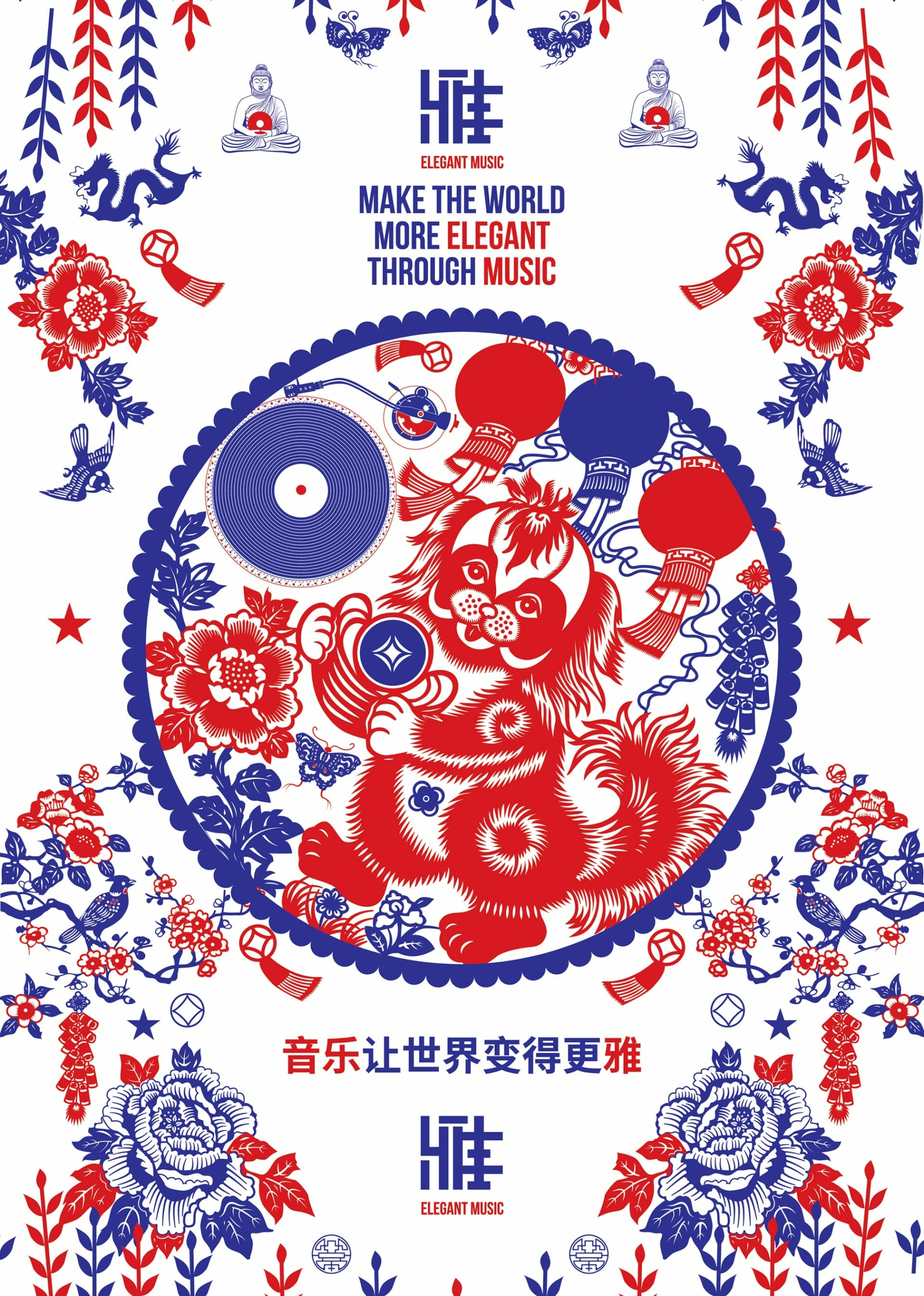 Elegant Music Poster