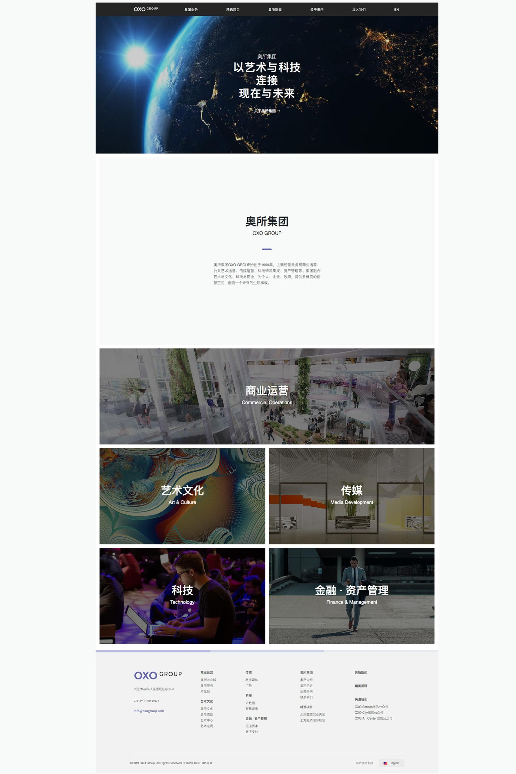 homepage full design