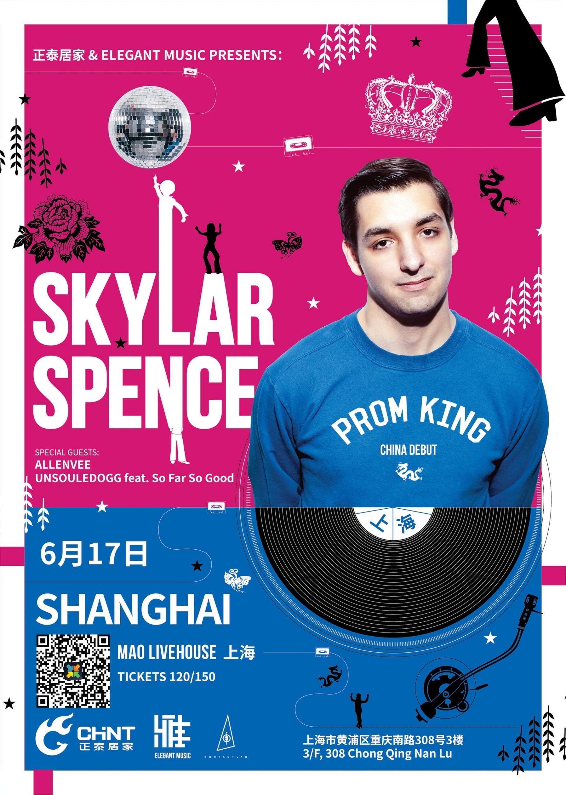 Skylar Spencee poster