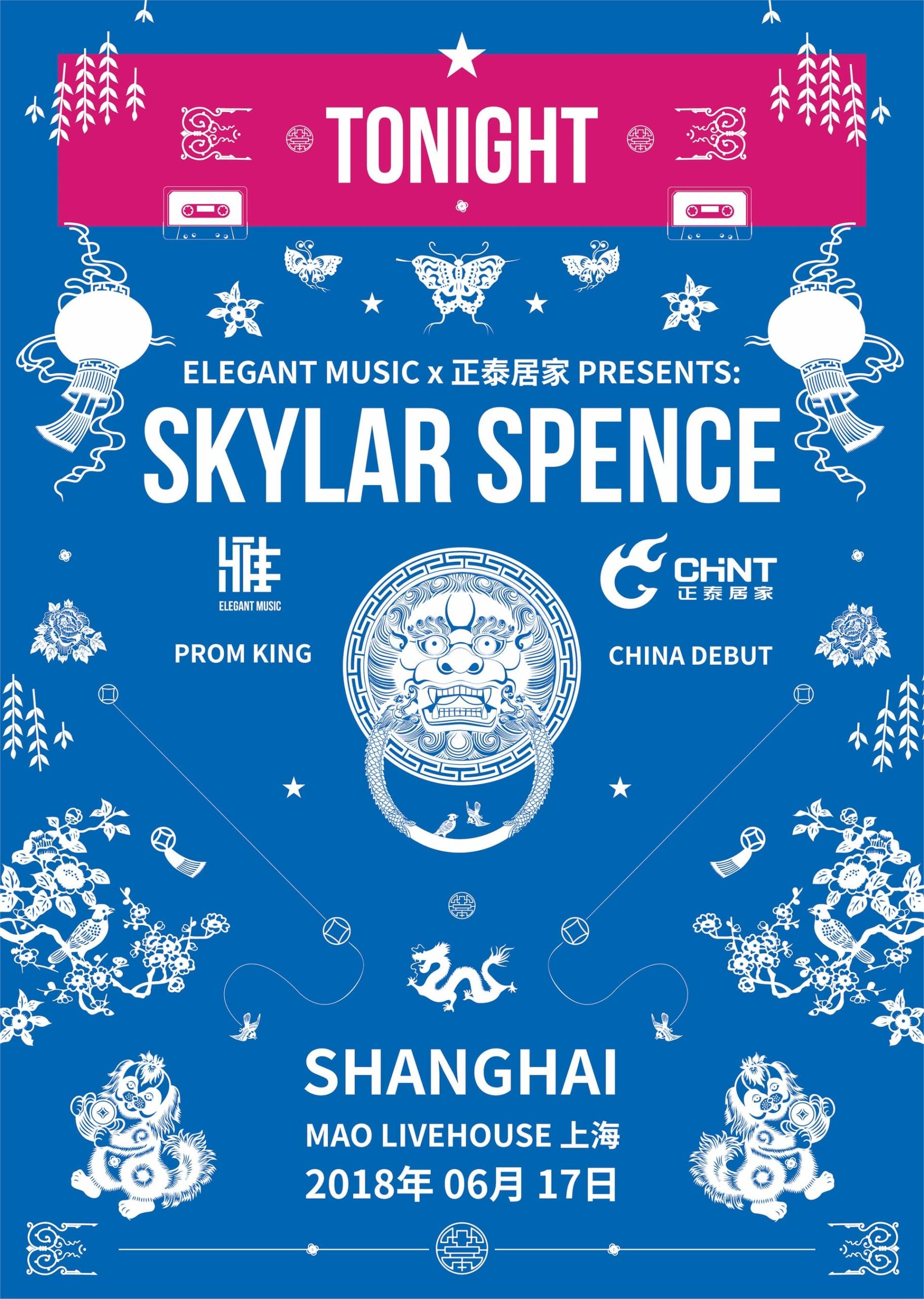 Skylar Spence Posteer