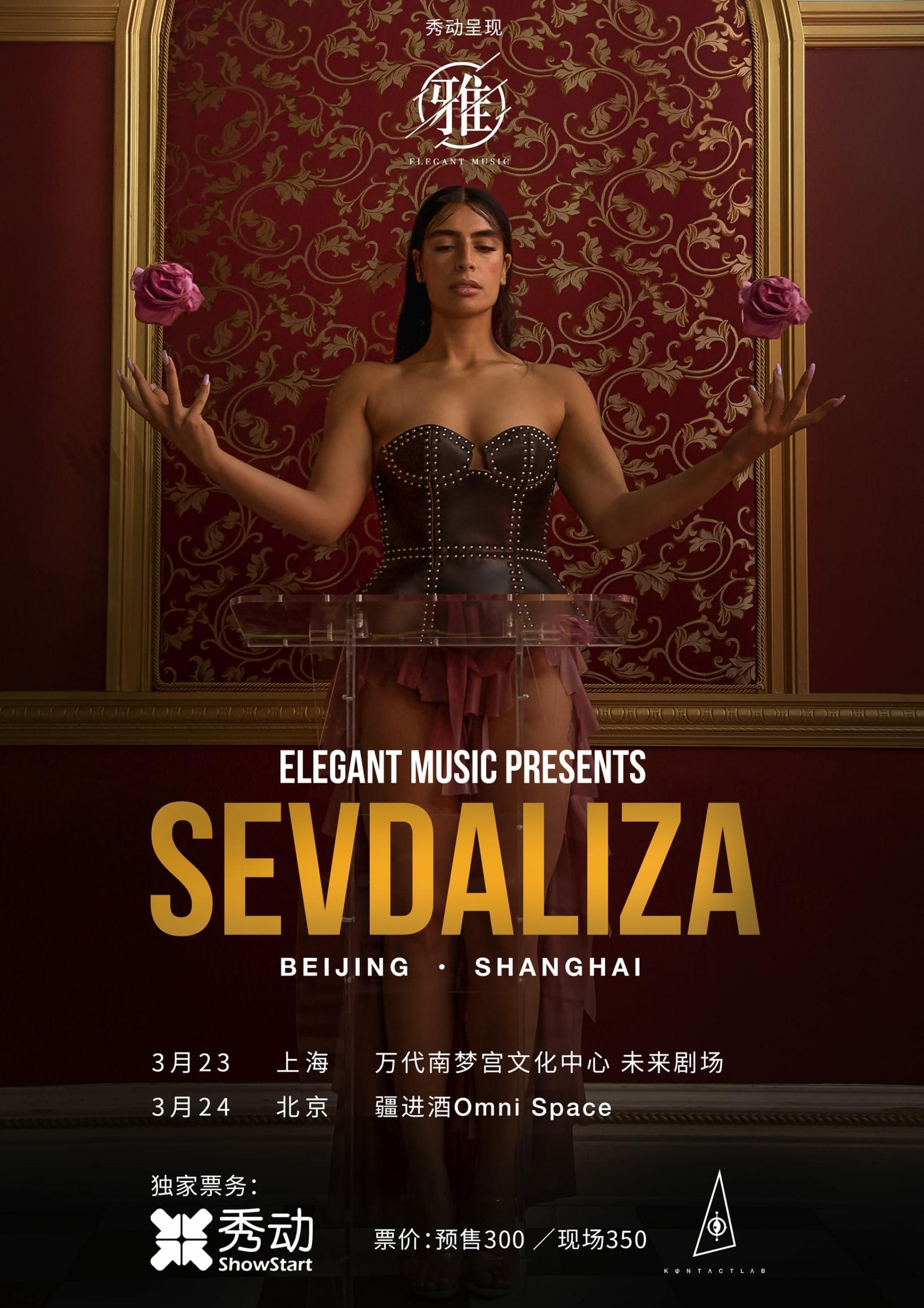 Sevdaliza Poster