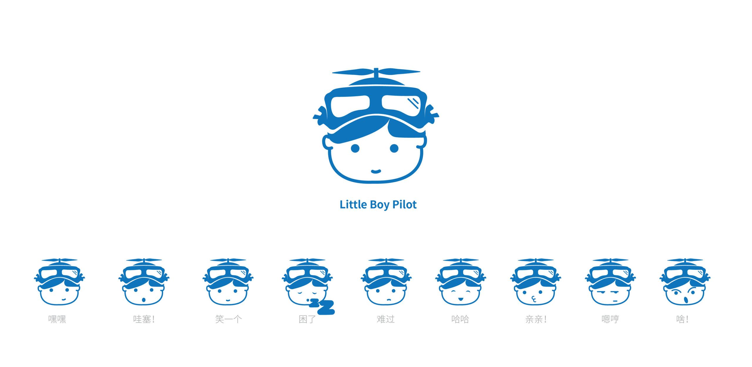 emojis little pilot boy
