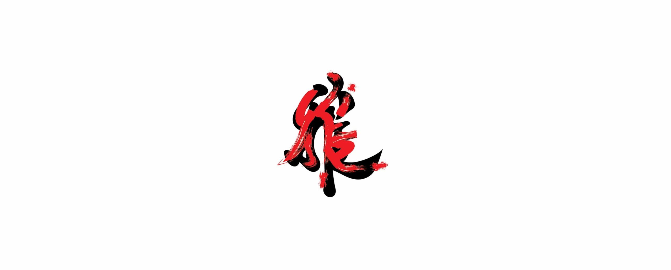 Elegant Music logo concept