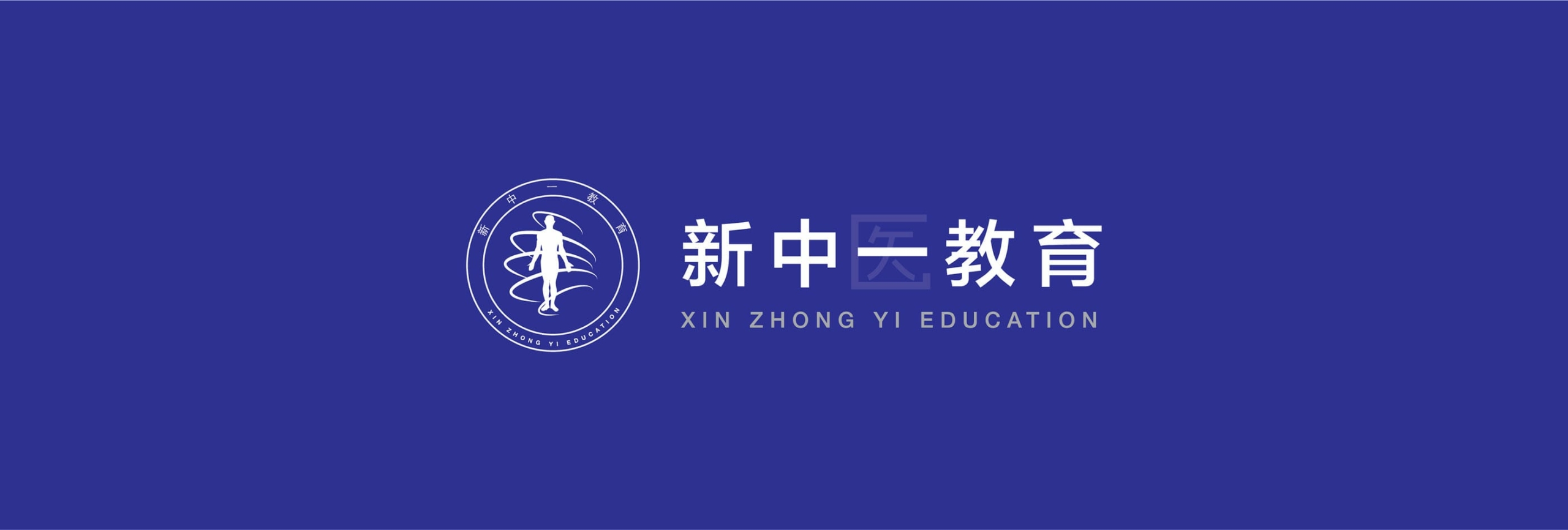 traditional chinese medicine logo