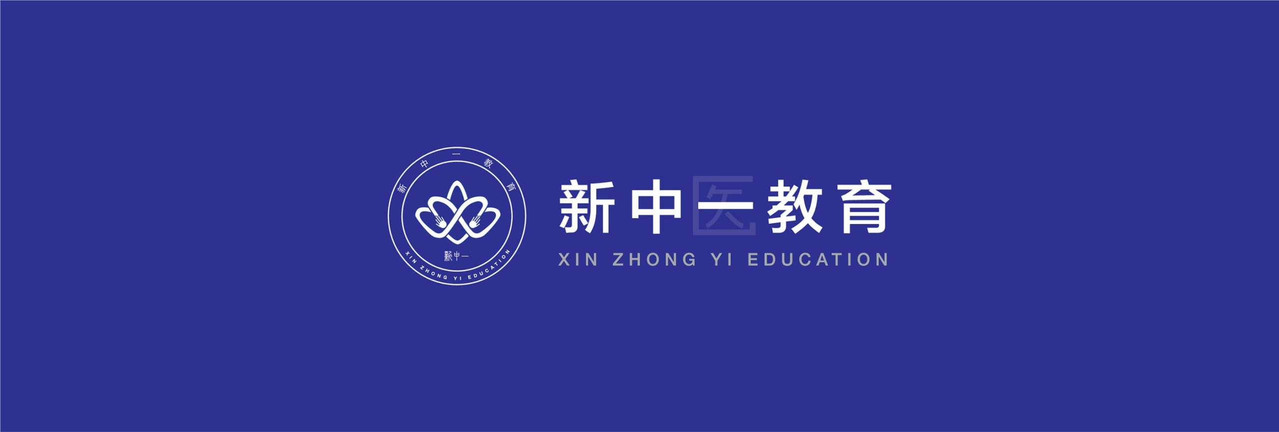 traditional chinese medicine logotraditional chinese medicine logo