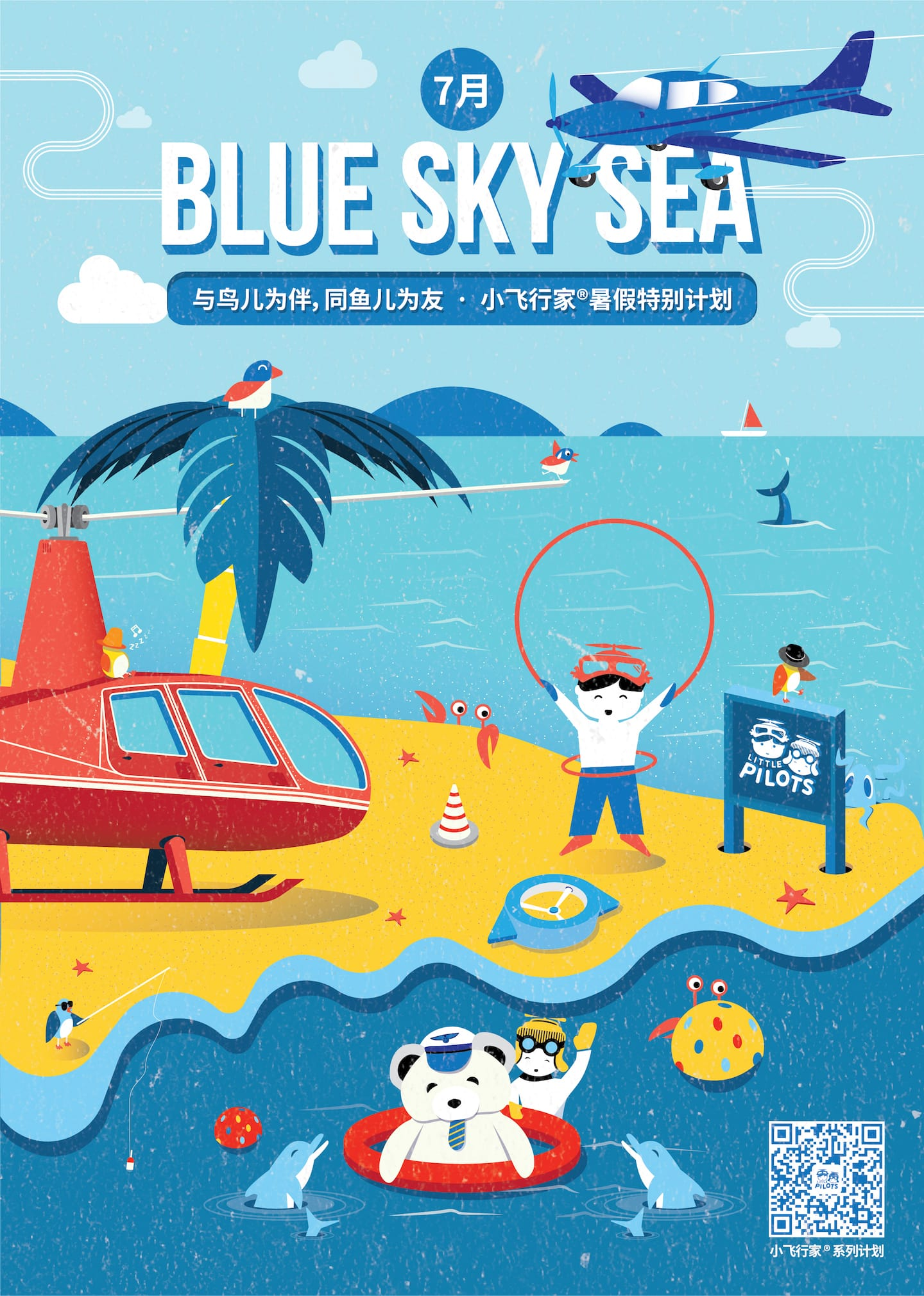 Blue sky and sea poster