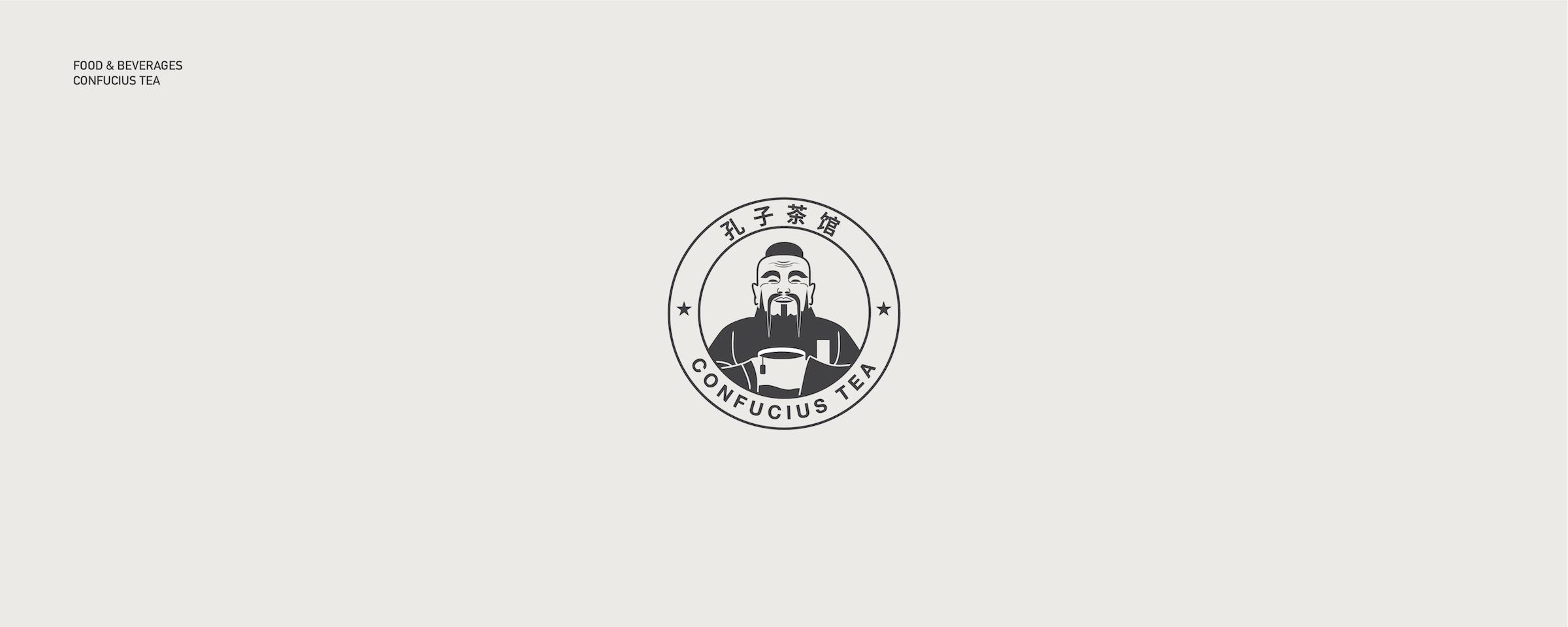tea brand logo