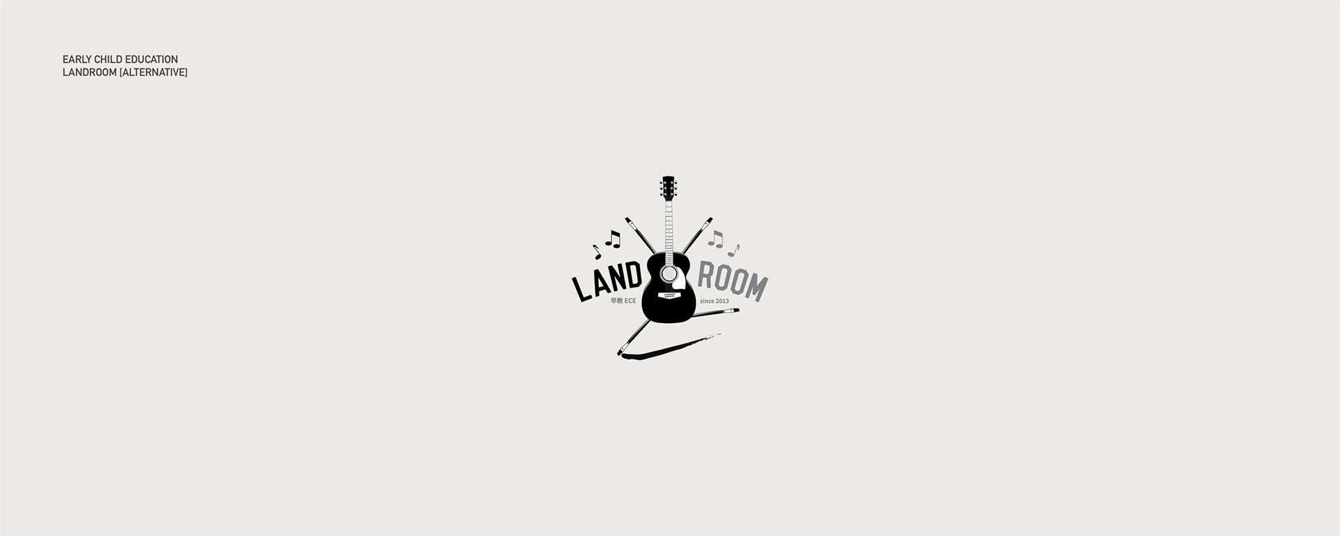 Landroom alternative