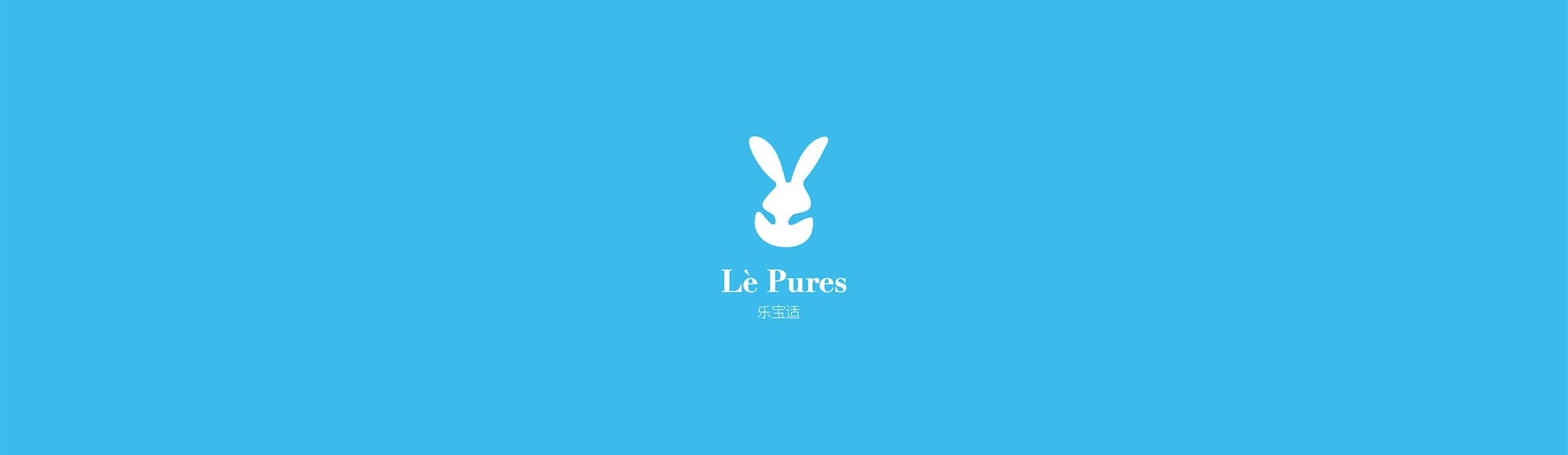 Le pures logo with background color