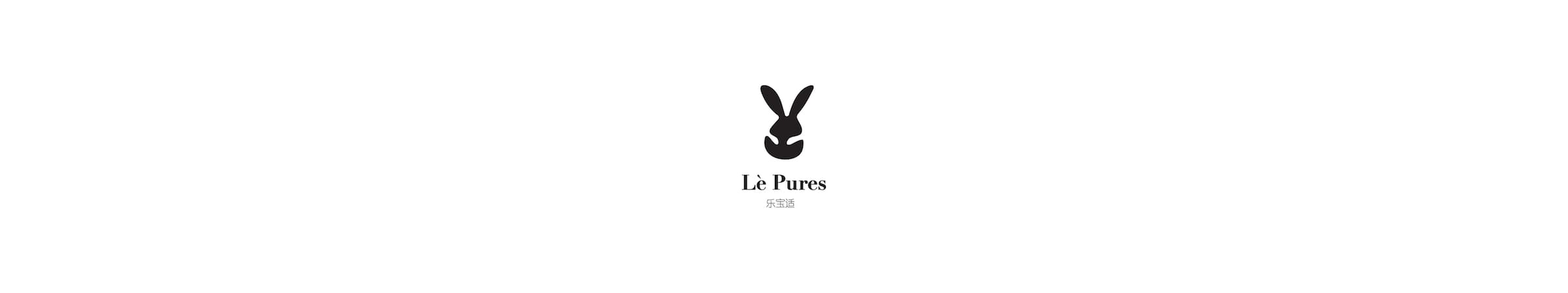 le pures logo black and white