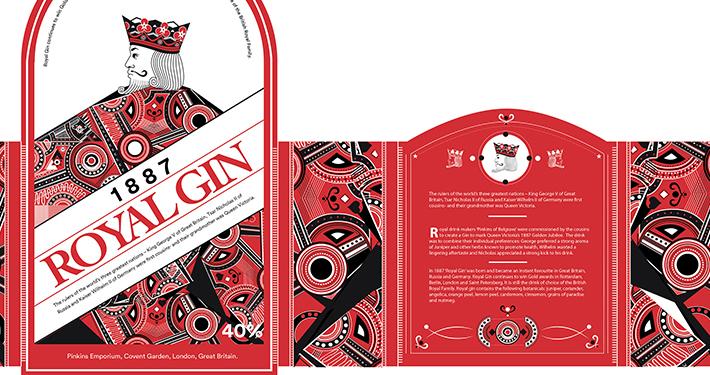 Royal Gin label